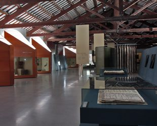 Igualada Leather Museum and Anoia Regional Museum
